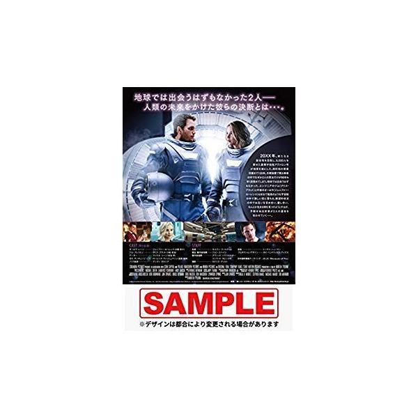 パッセンジャー IN 3D Blu-ray liberty-online 03