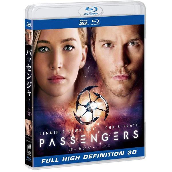 パッセンジャー IN 3D Blu-ray liberty-online 04