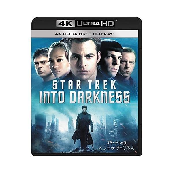 スター・トレック イントゥ・ダークネス4K ULTRA HD + Blu-ray liberty-online