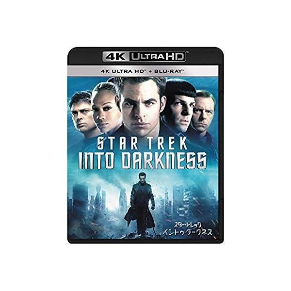 スター・トレック イントゥ・ダークネス4K ULTRA HD + Blu-ray liberty-online 03