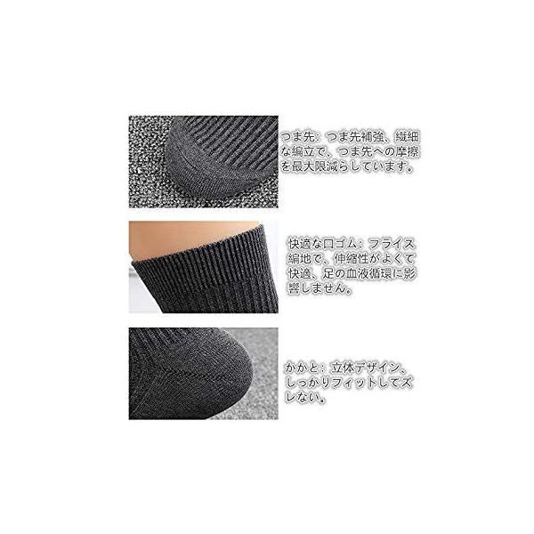 メンズソックス 靴下 メンズ ビジネスソックス ブランド 綿5足? 冬 におい あたたかい25~28cm黒 おしゃれ かわいい 大きいサイズ|liberty-online|11