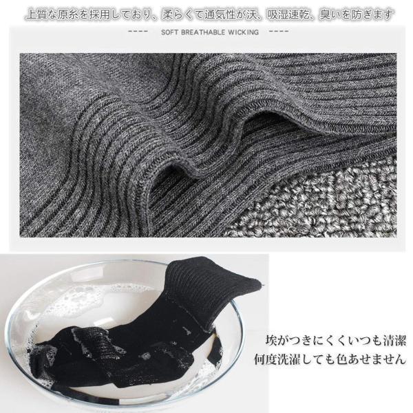 メンズソックス 靴下 メンズ ビジネスソックス ブランド 綿5足? 冬 におい あたたかい25~28cm黒 おしゃれ かわいい 大きいサイズ|liberty-online|07