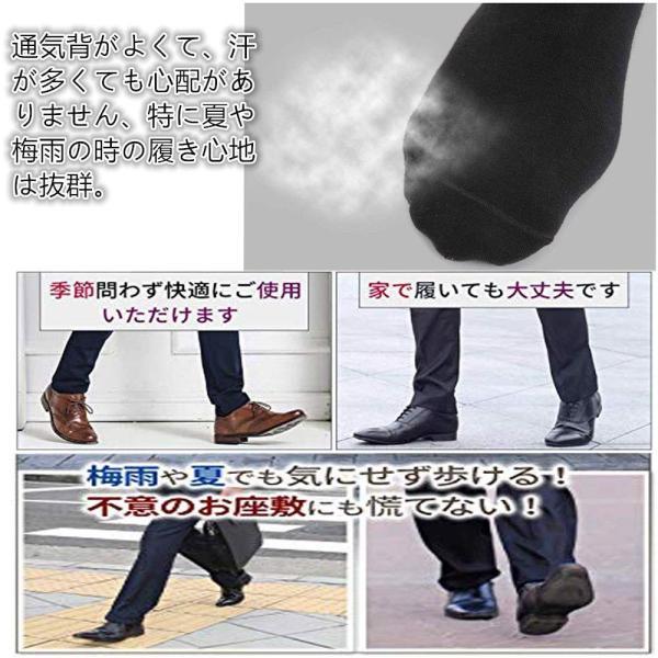 メンズソックス 靴下 メンズ ビジネスソックス ブランド 綿5足? 冬 におい あたたかい25~28cm黒 おしゃれ かわいい 大きいサイズ|liberty-online|10