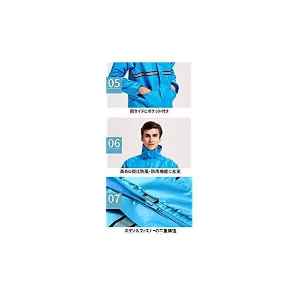 MaxWant レインウェア レインスーツ レインコート アウトドア 上下セット 通気メッシュ 着脱式合羽 透湿 防水 撥水 バイク 自転車 liberty-online 03
