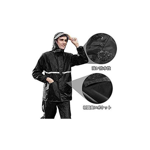 LANYI レインウェア 上下セット メンズ レディース レインスーツ レインコート 雨具 カッパ ゴルフ バイク 自転車 登山 アウトドア liberty-online 15