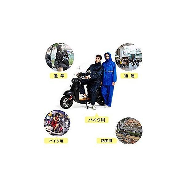 LANYI レインウェア 上下セット メンズ レディース レインスーツ レインコート 雨具 カッパ ゴルフ バイク 自転車 登山 アウトドア liberty-online 04