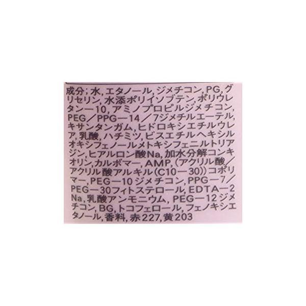 マシェリ ヘアジュレ (つるつるストレート) スタイリングジェル 100g|liberty-online|02