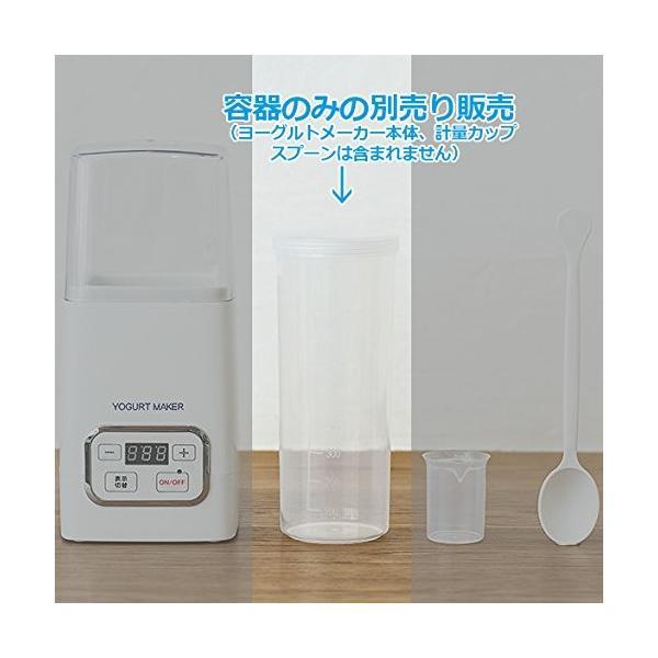 別売り品YGT-4 ヨーグルトメーカー専用容器 1リットルサイズ 別売り容器専用容器のみの販売です。本体は含まれません。|liberty-online