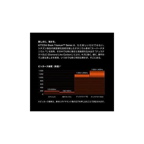 シチズンCITIZEN 腕時計 ATTESA アテッサ Eco-Drive エコ・ドライブ 電波時計 ダブルダイレクトフライト ブラックチタ|liberty-online|04