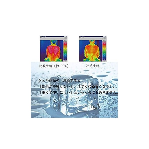 接触冷感枕カバー ひんやり枕パッド 枕カバー ピローケース 43×63cm 涼感 通気 吸湿 夏用寝具 冬にも対応 liberty-online 04