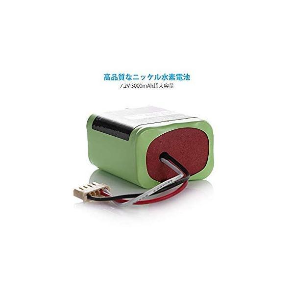 Powerextra iRobot Braava バッテリー 3000mAh ブラーバ380jバッテリー Irobot Braava 371|liberty-online|15