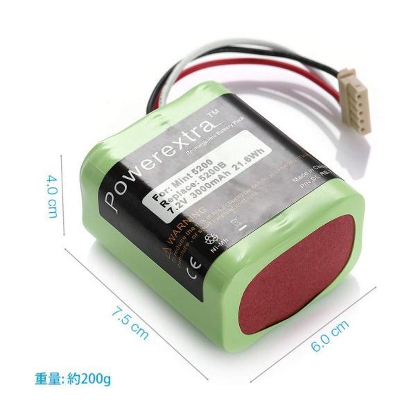 Powerextra iRobot Braava バッテリー 3000mAh ブラーバ380jバッテリー Irobot Braava 371|liberty-online|04