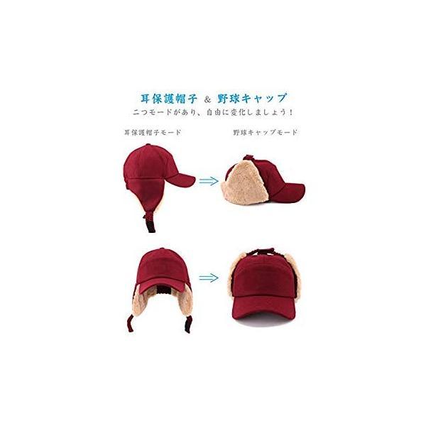 Gisdanchz Outdoor キャップ 釣りキャップ メンズ 帽子 ウール 60代メンズファッション レディース 秋 冬 防寒 キャッ|liberty-online