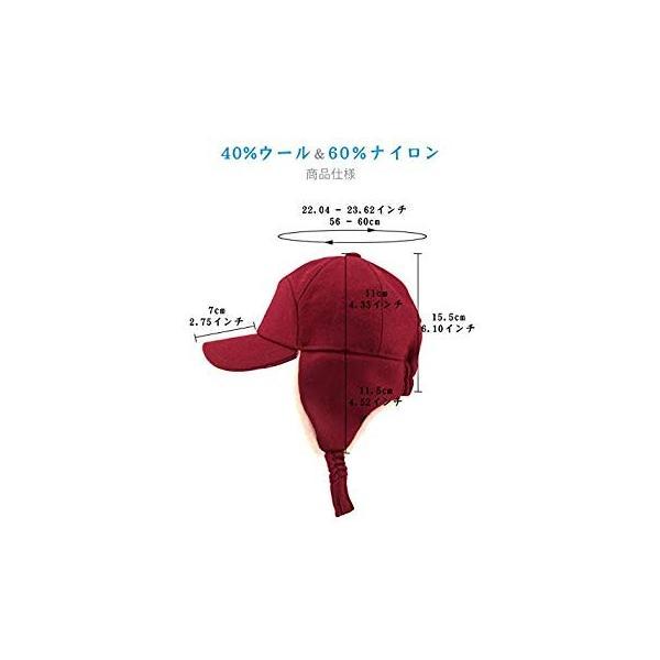 Gisdanchz Outdoor キャップ 釣りキャップ メンズ 帽子 ウール 60代メンズファッション レディース 秋 冬 防寒 キャッ|liberty-online|02