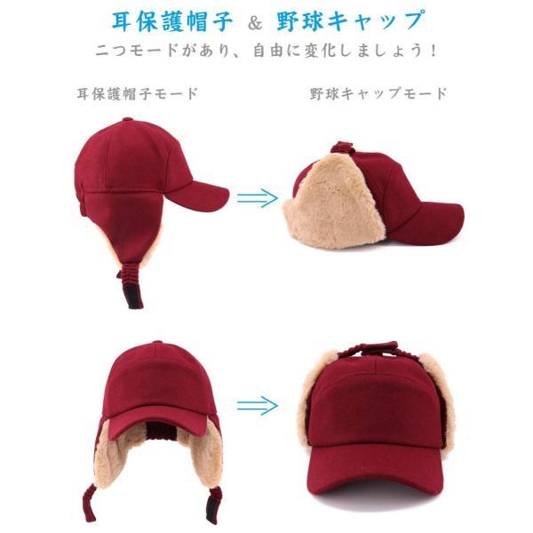 Gisdanchz Outdoor キャップ 釣りキャップ メンズ 帽子 ウール 60代メンズファッション レディース 秋 冬 防寒 キャッ|liberty-online|04