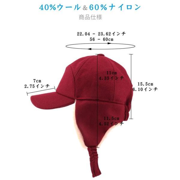 Gisdanchz Outdoor キャップ 釣りキャップ メンズ 帽子 ウール 60代メンズファッション レディース 秋 冬 防寒 キャッ|liberty-online|06