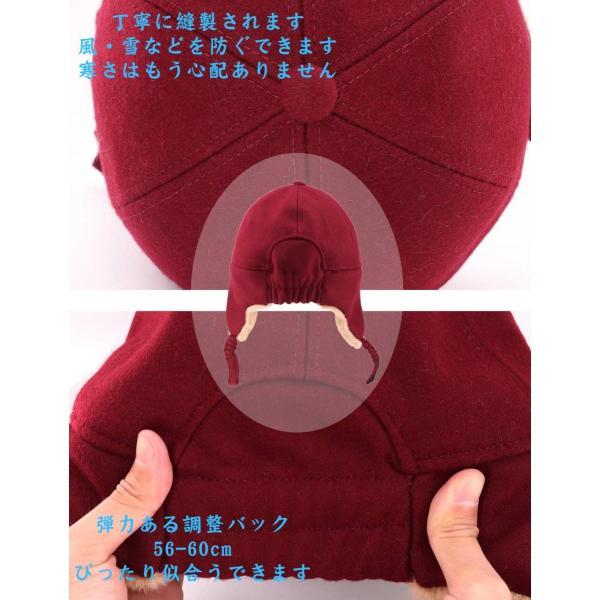 Gisdanchz Outdoor キャップ 釣りキャップ メンズ 帽子 ウール 60代メンズファッション レディース 秋 冬 防寒 キャッ|liberty-online|07