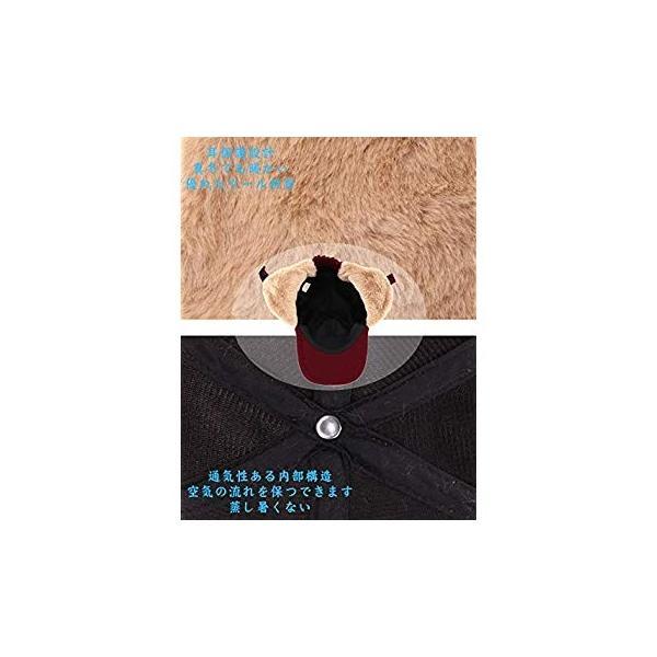 Gisdanchz Outdoor キャップ 釣りキャップ メンズ 帽子 ウール 60代メンズファッション レディース 秋 冬 防寒 キャッ|liberty-online|08