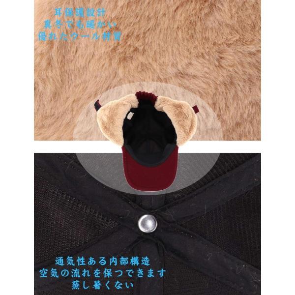 Gisdanchz Outdoor キャップ 釣りキャップ メンズ 帽子 ウール 60代メンズファッション レディース 秋 冬 防寒 キャッ|liberty-online|09
