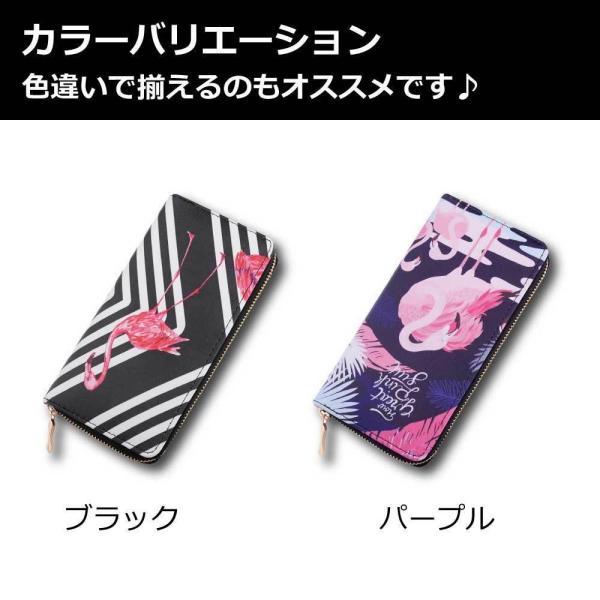 【送料無料】 フラミンゴ 長財布 サイフ 財布 フラミンゴ柄