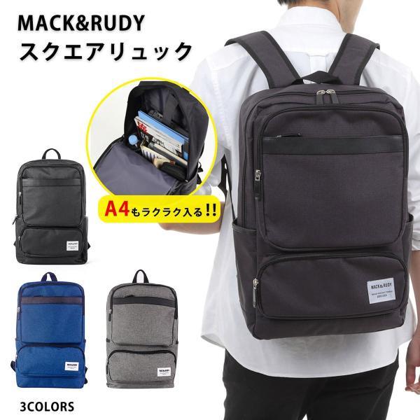 MACK&RUDY スクエア リュック 3カラー バックパック メンズ レディース リュックサック バックパック