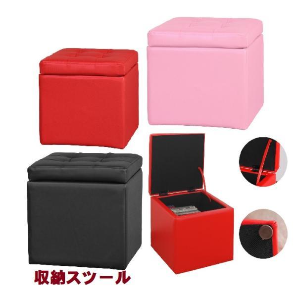収納ソファー レザースツール キューブレザー椅子 liberty