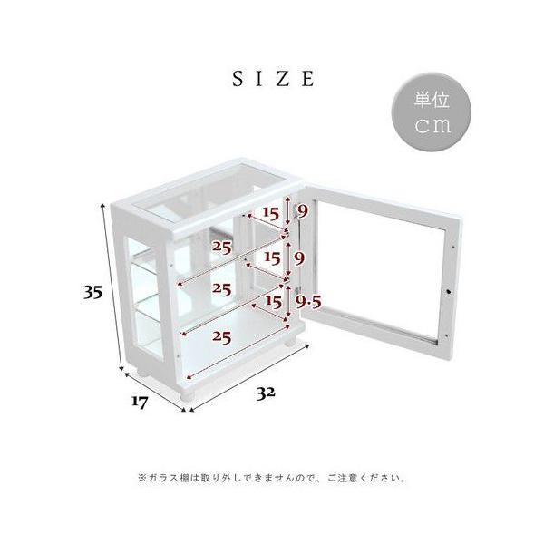 コレクションケース横 キュリオケース キュリオガラスキャビネット 飾り棚 コレクションボックス/ガラスショーケース|liberty|02