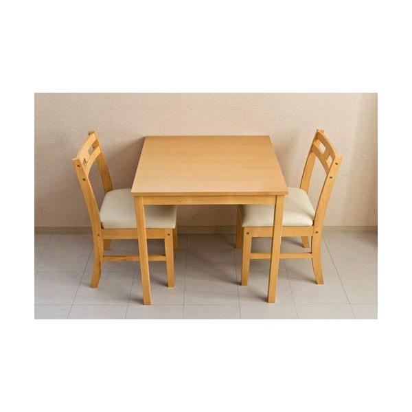 ダイニングチェアー2脚組 MIRA食卓イス/椅子/いす|liberty|03