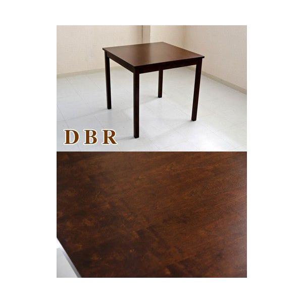 ダイニングチェアー2脚組 MIRA食卓イス/椅子/いす|liberty|04