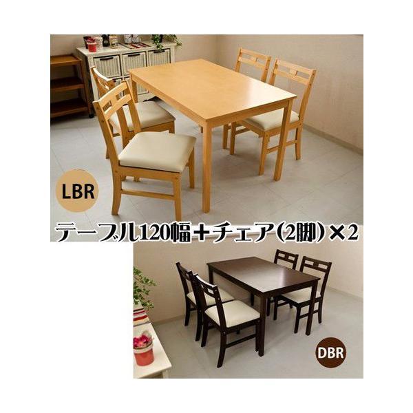 ダイニングチェアー2脚組 MIRA食卓イス/椅子/いす|liberty|06