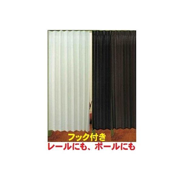 アコーディオン間仕切り 保温/冷気遮断/断熱パタパタカーテン/パーテーション/無地 ロングのれん 暖簾 アイリス オフ/黒/茶|liberty