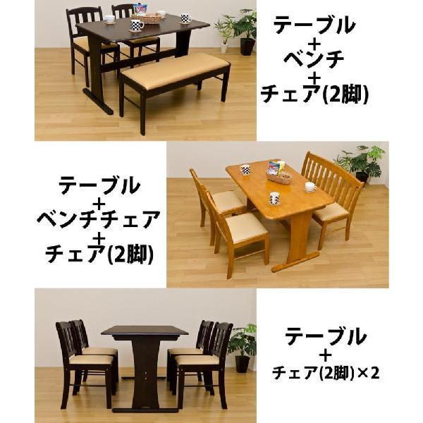 ダイニングベンチ背なし木製チェアー コローナ食卓長椅子/イス/ロビーチェア/待合いす ロング UHC-100|liberty|03