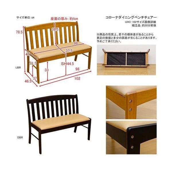 ダイニングベンチ 木製背もたれ付きチェアー 食卓長椅子/イス/背有待合いす ロング  背ありロビーチェア|liberty|02