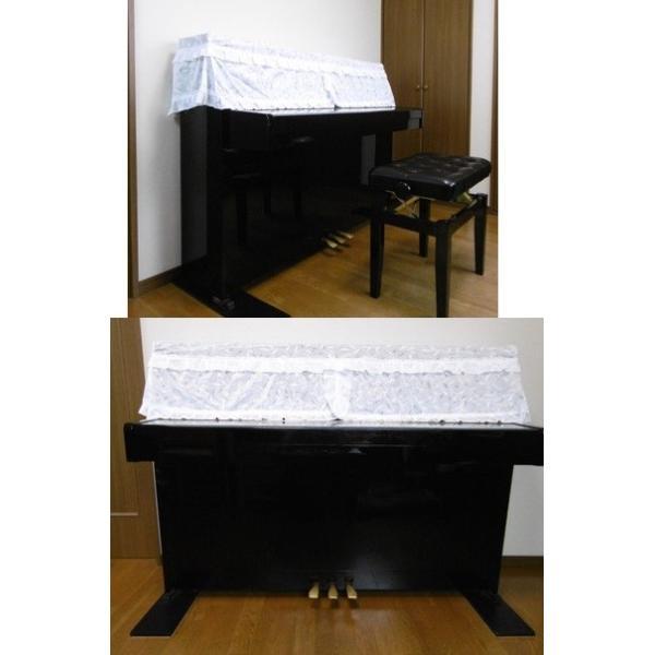 ピアノカバー 花柄アップライトピアノ用フルカバー   ブラック|liberty|03