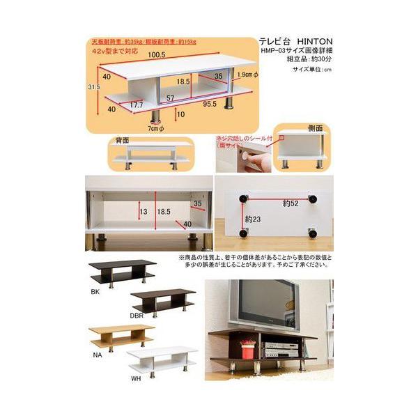 テレビ台 TVボード/AVローボード 42型まで オーディオラック|liberty|02
