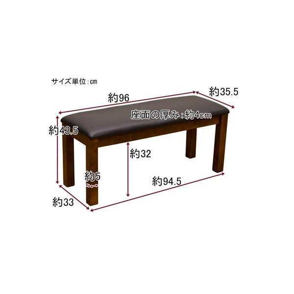 ダイニングベンチ 木製ロングチェアー/待合いす/イス/食卓長椅子 レザー |liberty|02