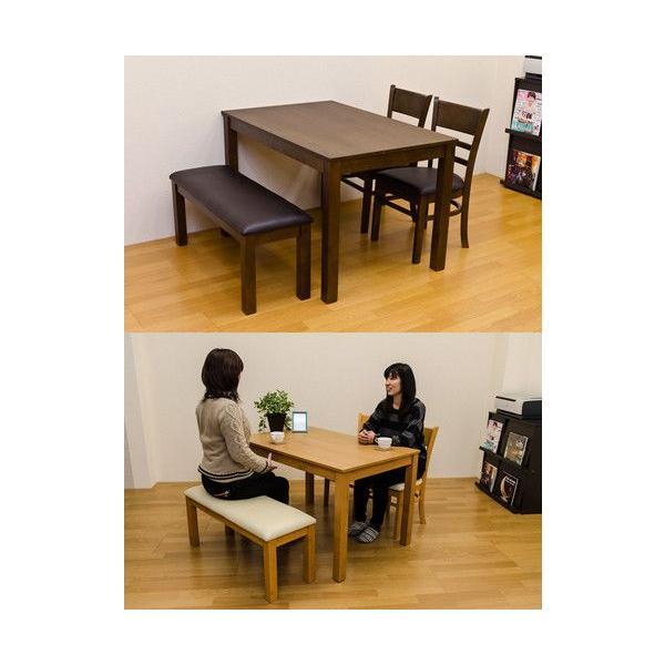 ダイニングベンチ 木製ロングチェアー/待合いす/イス/食卓長椅子 レザー |liberty|03