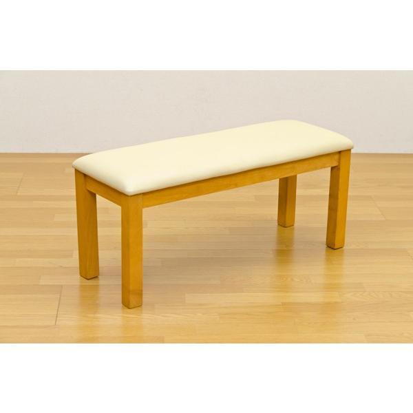 ダイニングベンチ 木製ロングチェアー/待合いす/イス/食卓長椅子 レザー |liberty|05