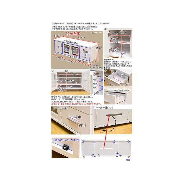 アウトレット テレビ台120 TVボード/AVローボード 52型まで オーディオラック|liberty|02