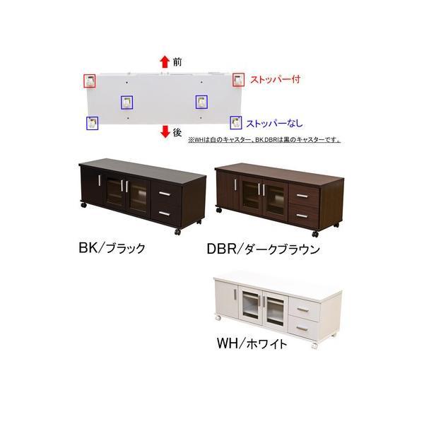 アウトレット テレビ台120 TVボード/AVローボード 52型まで オーディオラック|liberty|03