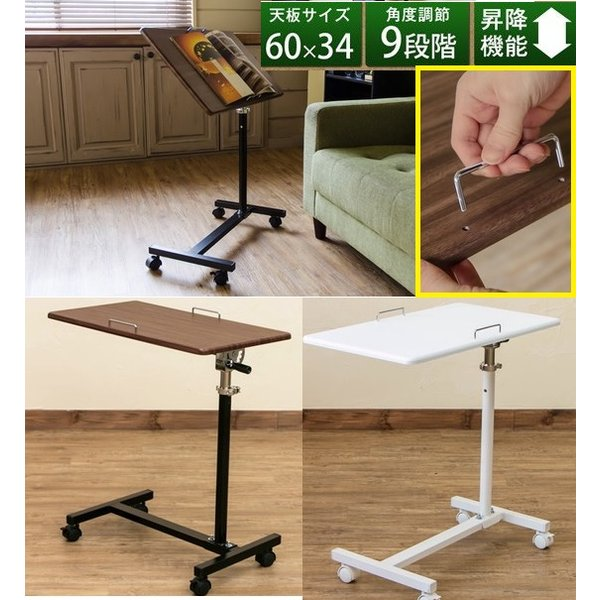マルチサイドテーブル ミニテーブル 昇降テーブル リフティングテーブル リフトベッドテーブル 介護 パソコンデスク PCスタンド ワーク補助作業台