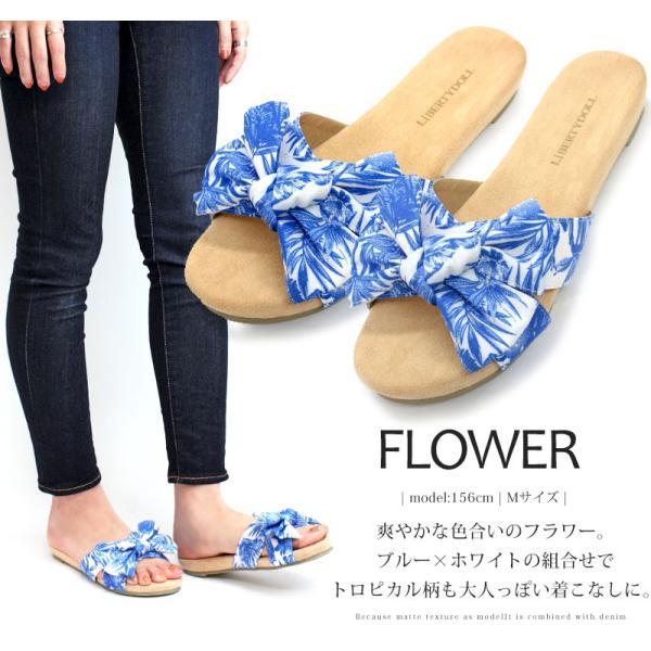 リボン フラット サンダル 低反発 クッション ふんわり ぺたんこ 花柄 ヒッコリー デニム スウェット キャンバス 全15色 5555 レディース 婦人 靴 シューズ