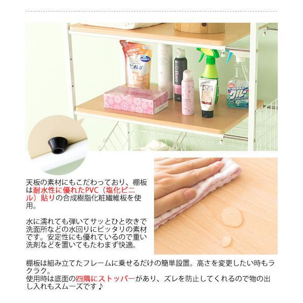 【送料無料】ランドリーラック 洗濯機ラック 収納 洗濯機棚 棚 収納ラック 収納棚  SH-X692C スチール 宮武製作所  ※メーカー直送の為代引き・同送できません。|licept|03