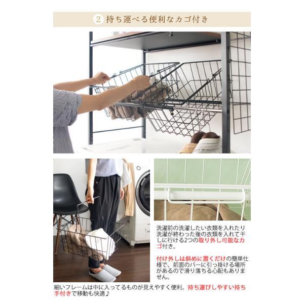 【送料無料】ランドリーラック 洗濯機ラック 収納 洗濯機棚 棚 収納ラック 収納棚  SH-X692C スチール 宮武製作所  ※メーカー直送の為代引き・同送できません。|licept|04