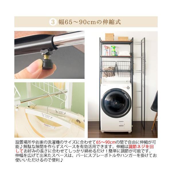 【送料無料】ランドリーラック 洗濯機ラック 収納 洗濯機棚 棚 収納ラック 収納棚  SH-X692C スチール 宮武製作所  ※メーカー直送の為代引き・同送できません。|licept|05