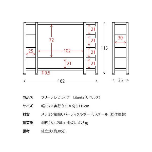 フリーTVラック Liberta(リベルタ)TV-1600  収納 40インチ 42インチ 木製 モダン ローボード avラック 小型 フレンチカントリー 壁面  壁面  dvdラック|licept|03