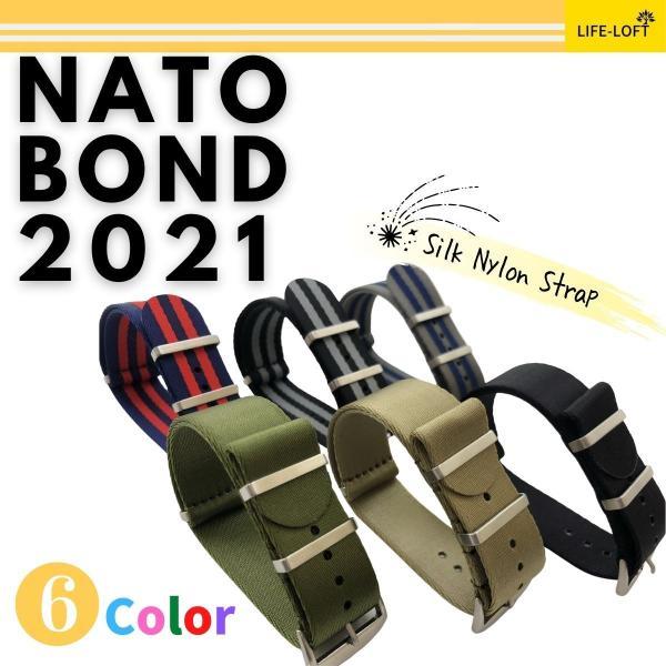 腕時計用ベルトNATOタイプ替えバンドナイロン20mm22mm高密度ナイロン素材