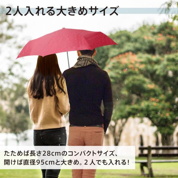 自動開閉 折りたたみ傘 (収納袋付き)  日傘 雨傘  折りたたみかさ かさ|life-mart|03