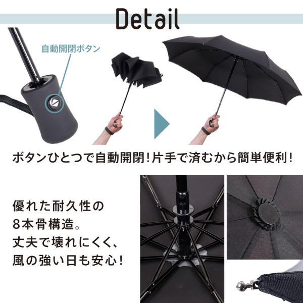 自動開閉 折りたたみ傘 (収納袋付き)  日傘 雨傘  折りたたみかさ かさ|life-mart|04