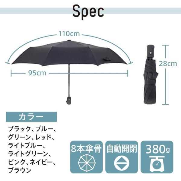 自動開閉 折りたたみ傘 (収納袋付き)  日傘 雨傘  折りたたみかさ かさ|life-mart|06